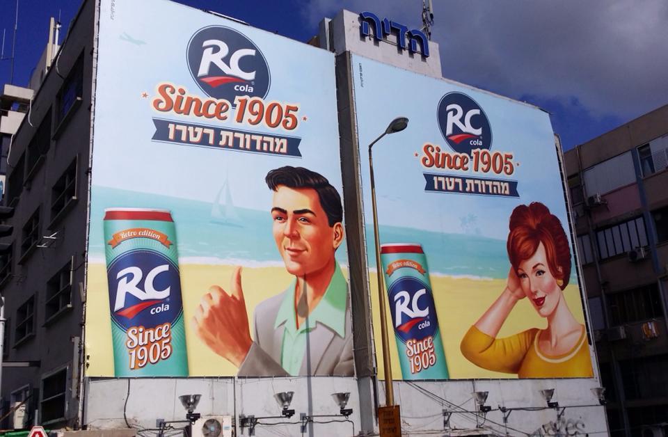 יפאורה תבורי משיקה את מהדורת הרטרו של RC קולה בקמפיין חוצות של ראובני פרידן