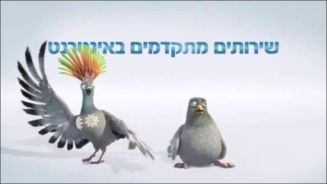 yashir_hasuiot4