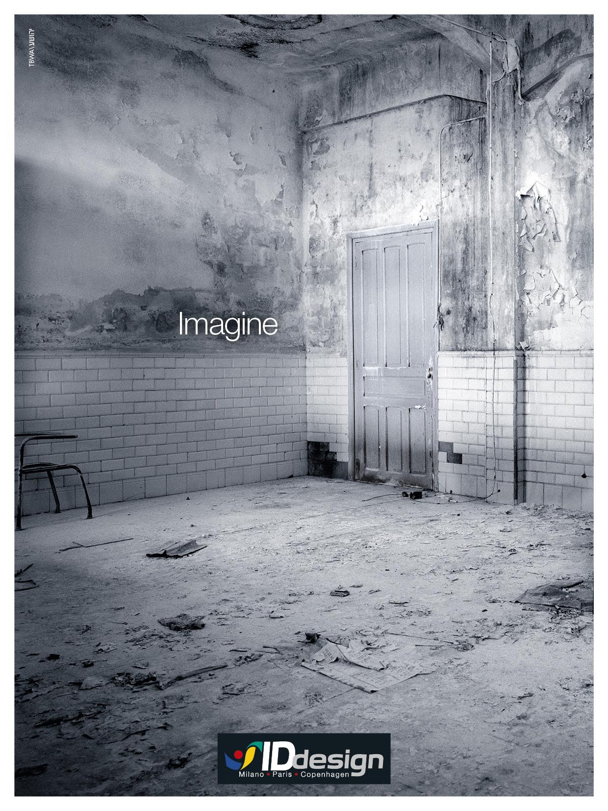 מדד המותגים 2014: תפעילו את הדמיון IDdesign