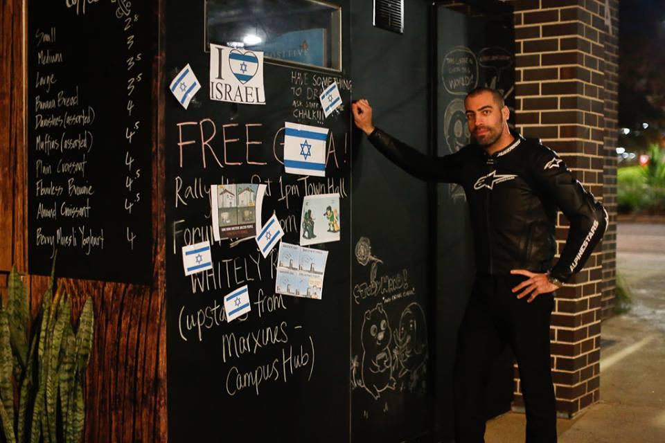 צפו: הישראלי שעמד איתן מול התעמולה האנטי הישראלית באוסטרליה