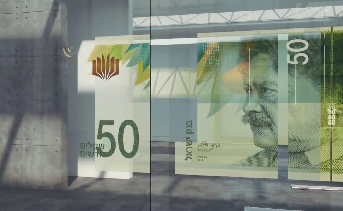 moneynew50
