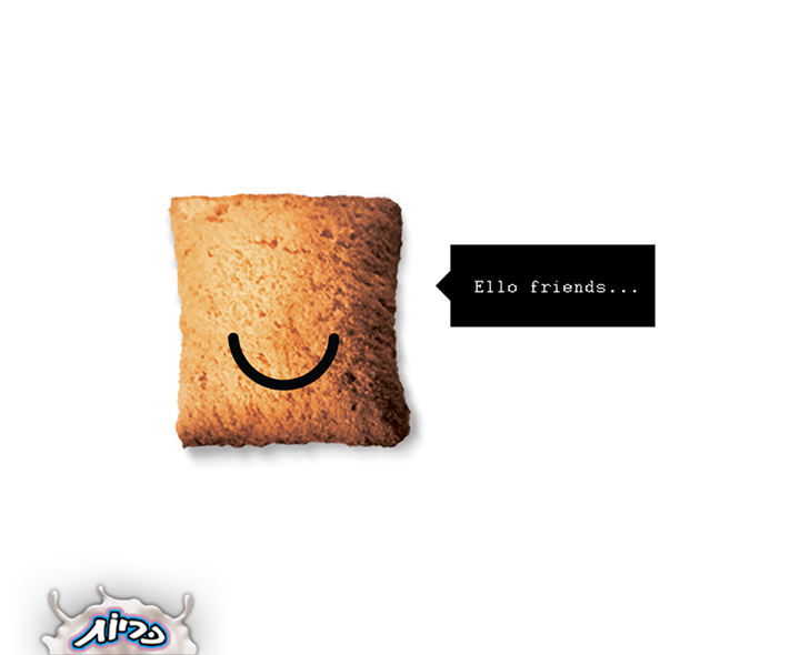 גרייט אינטראקטיב ומותג כריות משיקים קמפיין ראשון ב-Ello