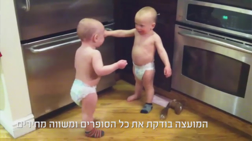 Talking_Twin_Babies