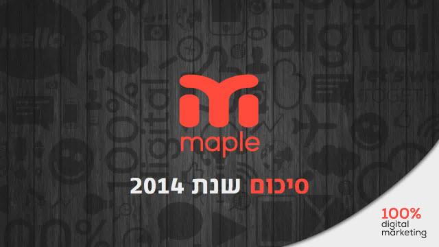 maple2014