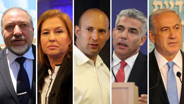 בחירות 2015, תמונה: וואלה!