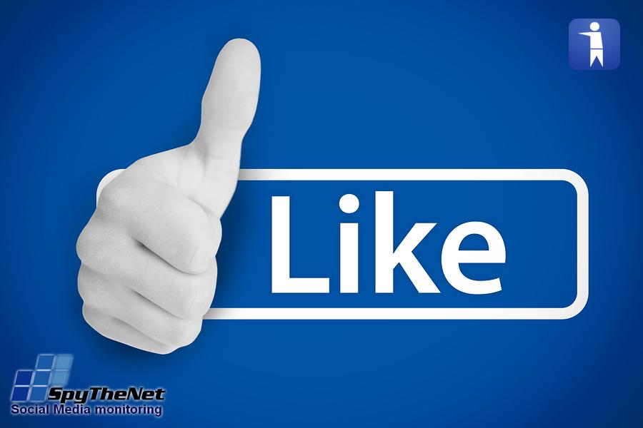 דירוג עמודי הפייסבוק הישראלים האינטראקטיבים ביותר לחודש דצמבר 2014