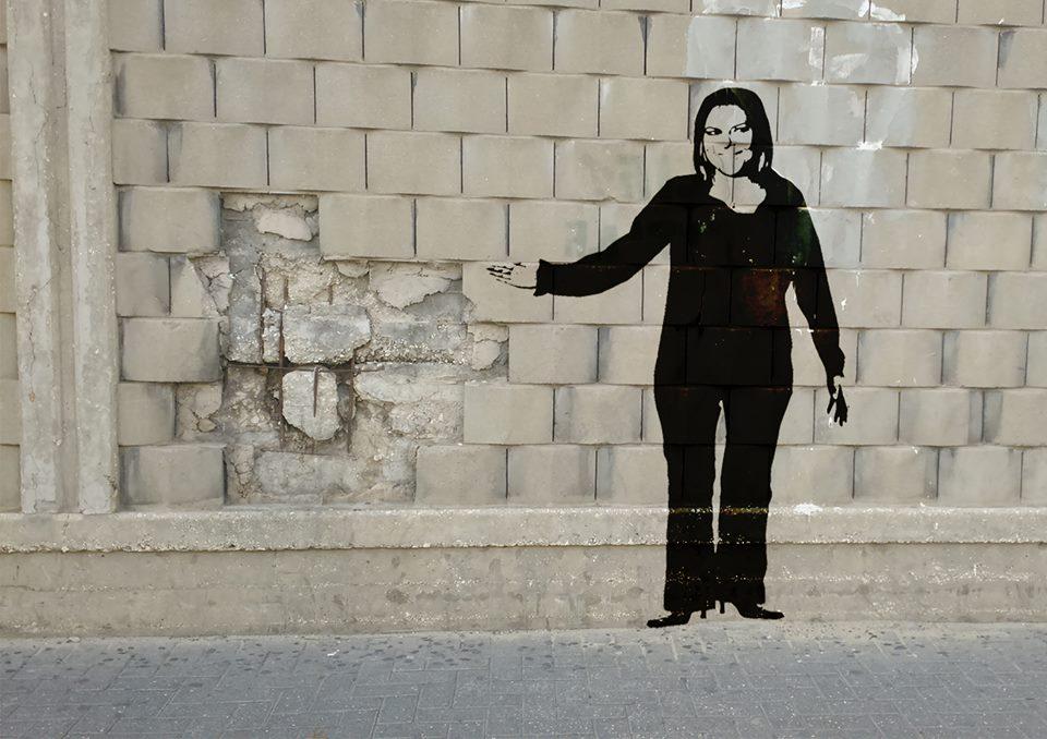 גרפיטי ישראלי אדיר מציג את שרה נתניהו באור הראוי ביותר עבורה