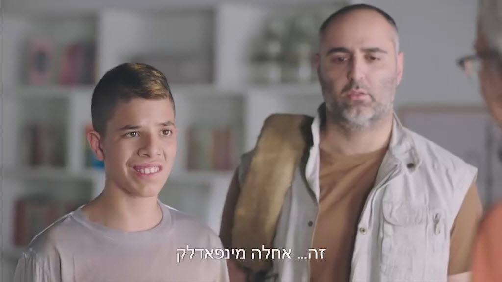 מתוך הפרסומת של NOVIA