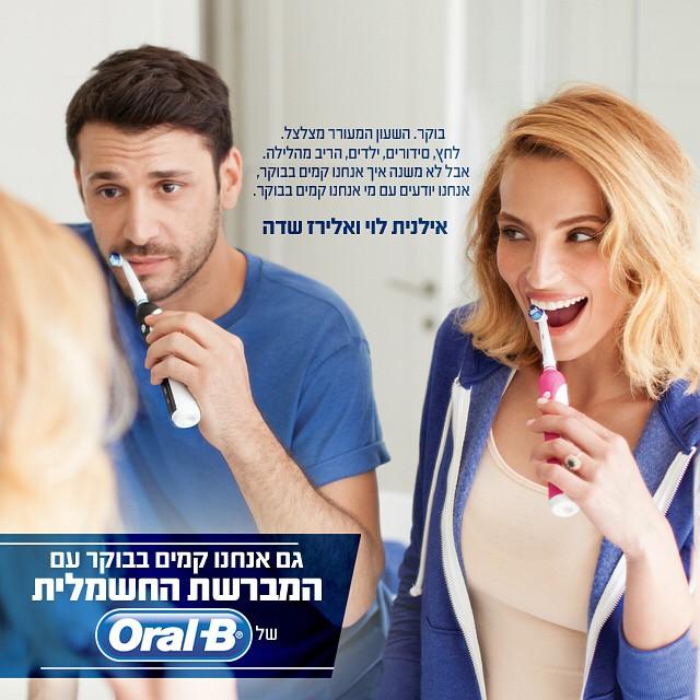 OralBMorning -13