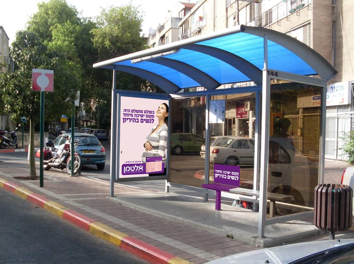 מקומות ישיבה בתחנות האוטובוס עבור נשים בהיריון