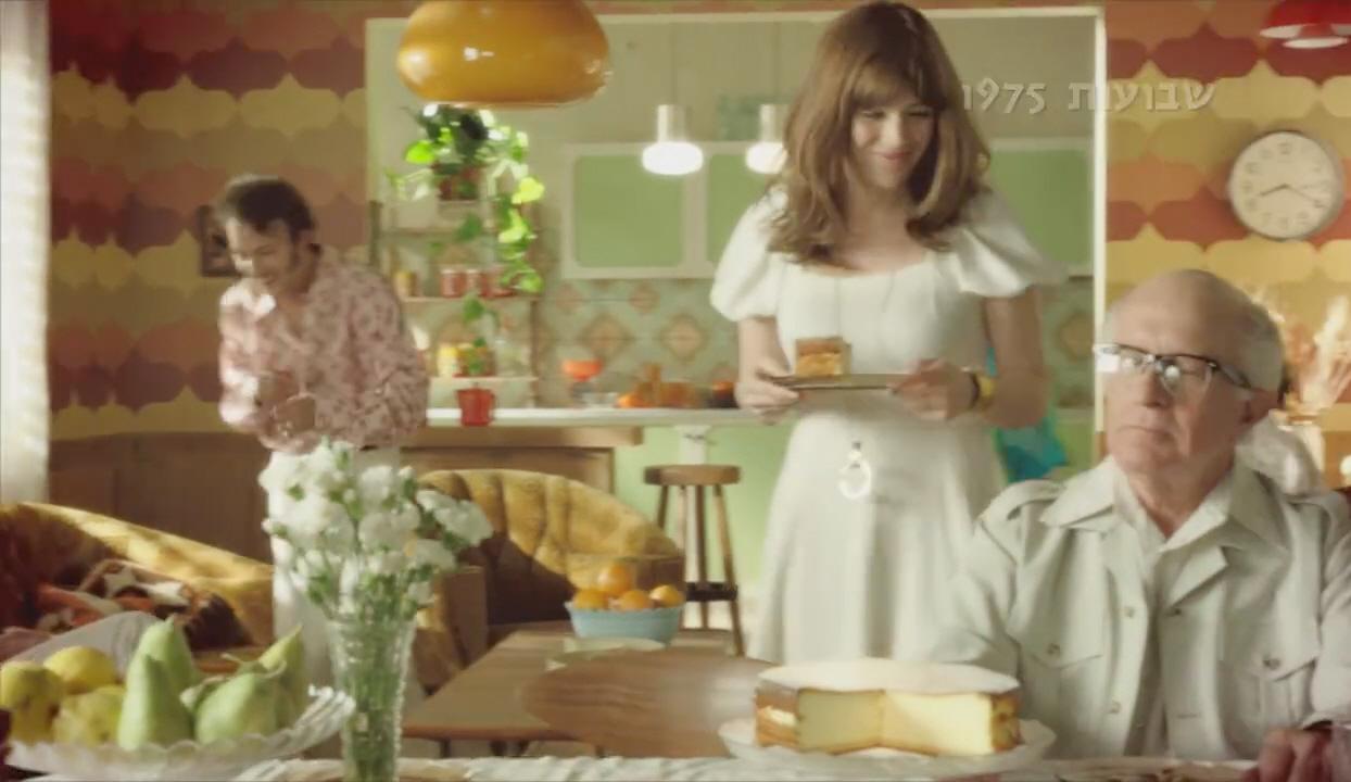 מקאן תל אביב בפרסומת חג לתנובה
