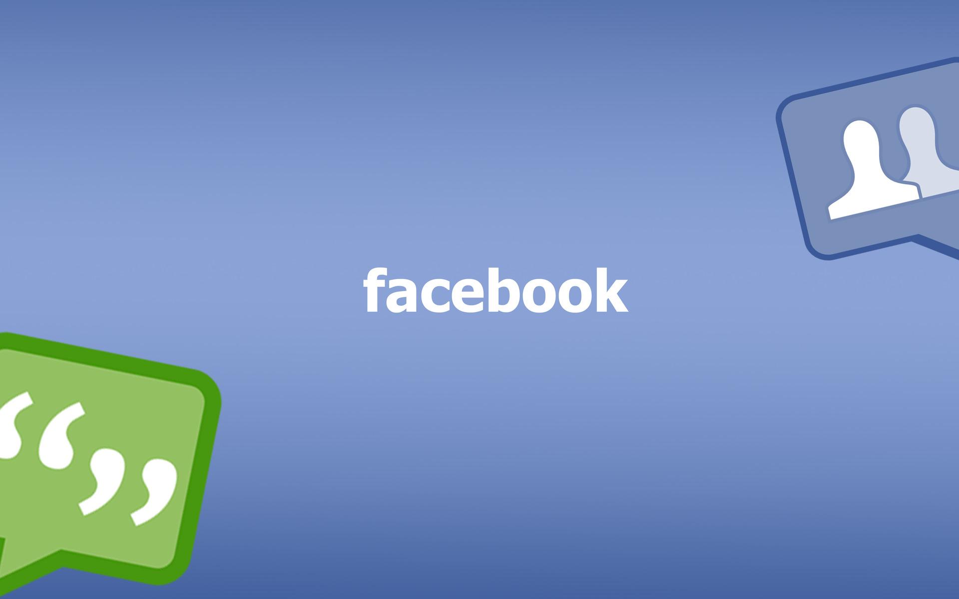 קבוצות הפייסבוק הישראליות הגדולות ביותר ברשת החברתית