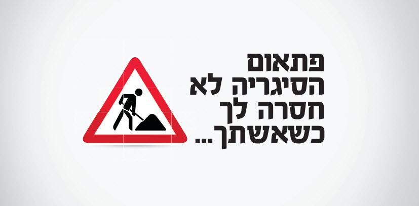אלן קאר