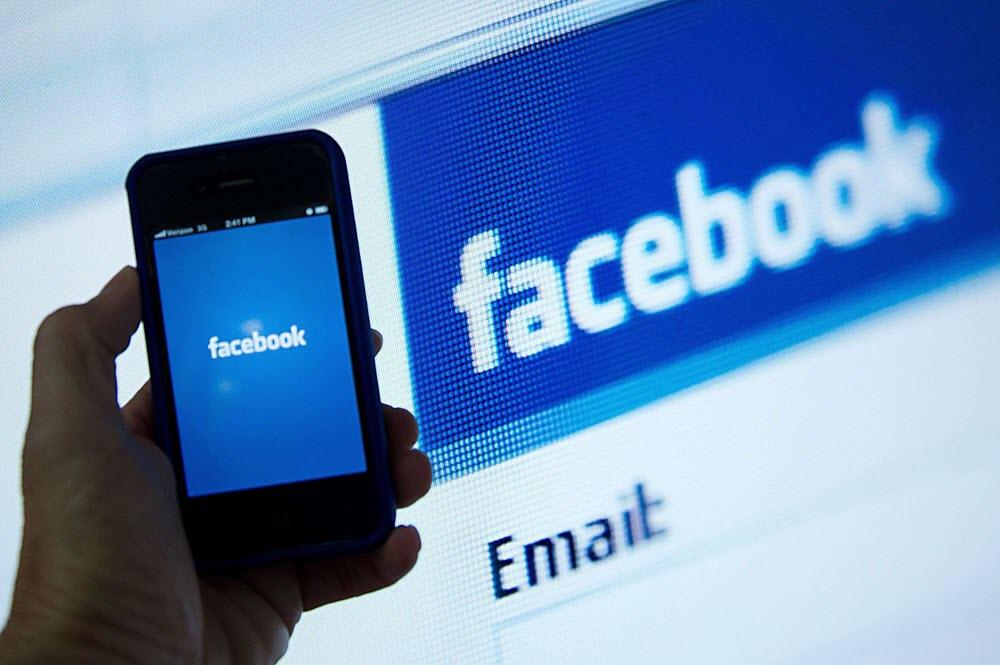 יצירת קשר עם פייסבוק
