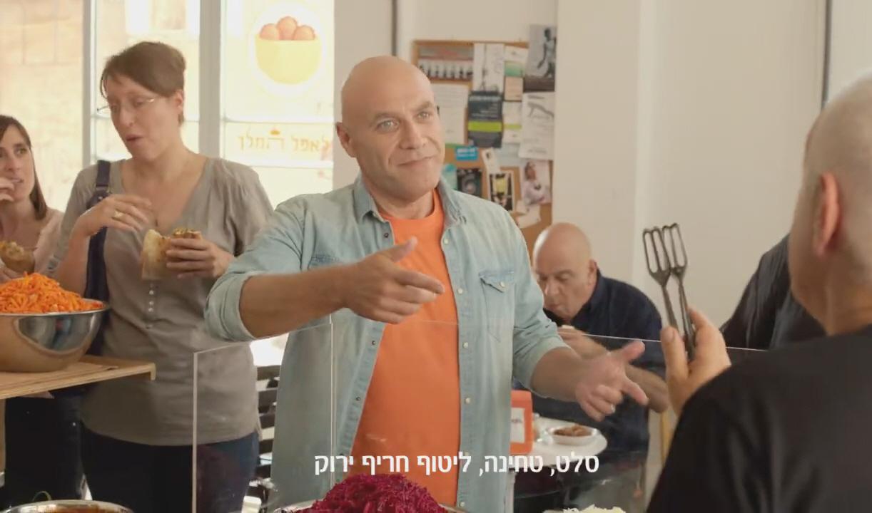 ראובני פרידן בפרסומת חדשה לבנק מזרחי טפחות