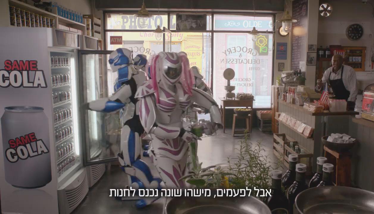 רובוטים - RC קולה