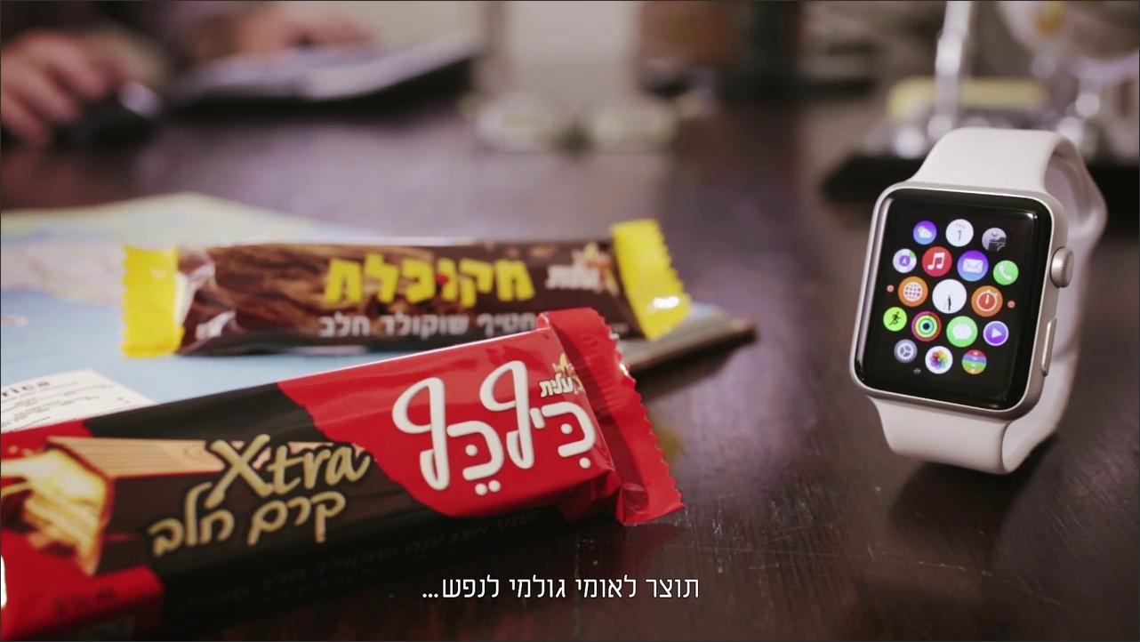 שעון חכם של אפל בכל שעה