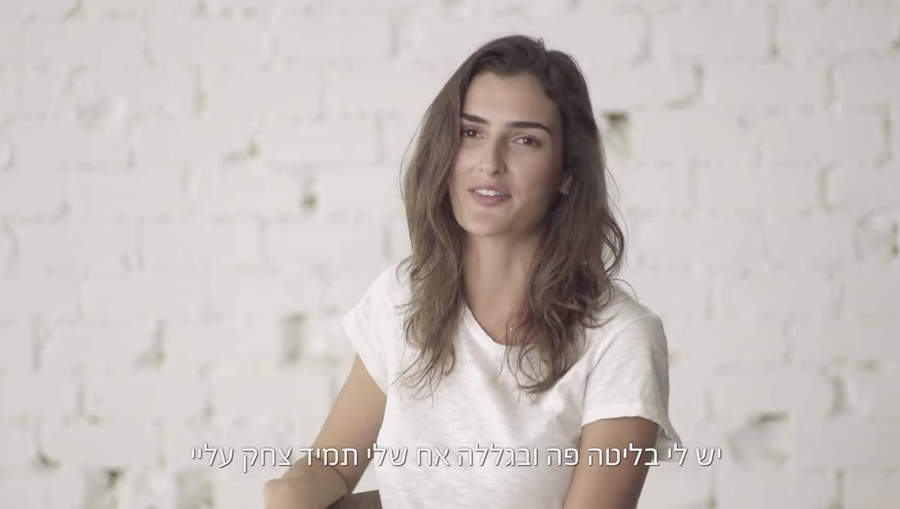 מגנוליה - ראובני פרידן