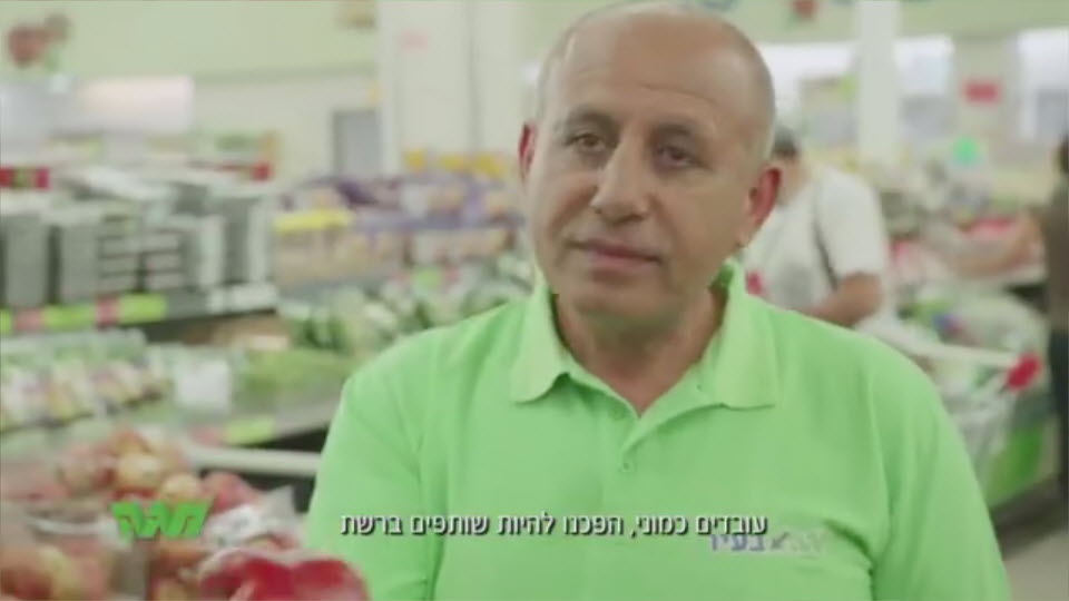 מגה - מקאן אריקסון