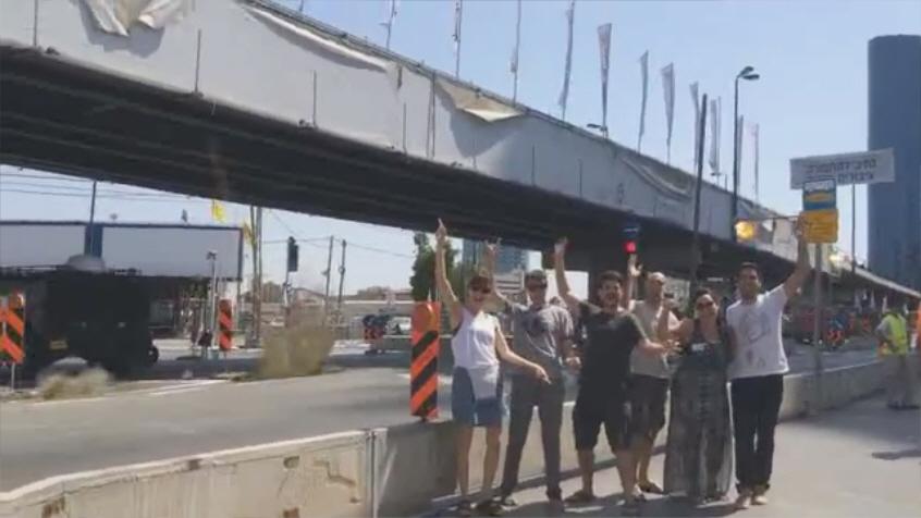 גשר מעריב - גראוויטי