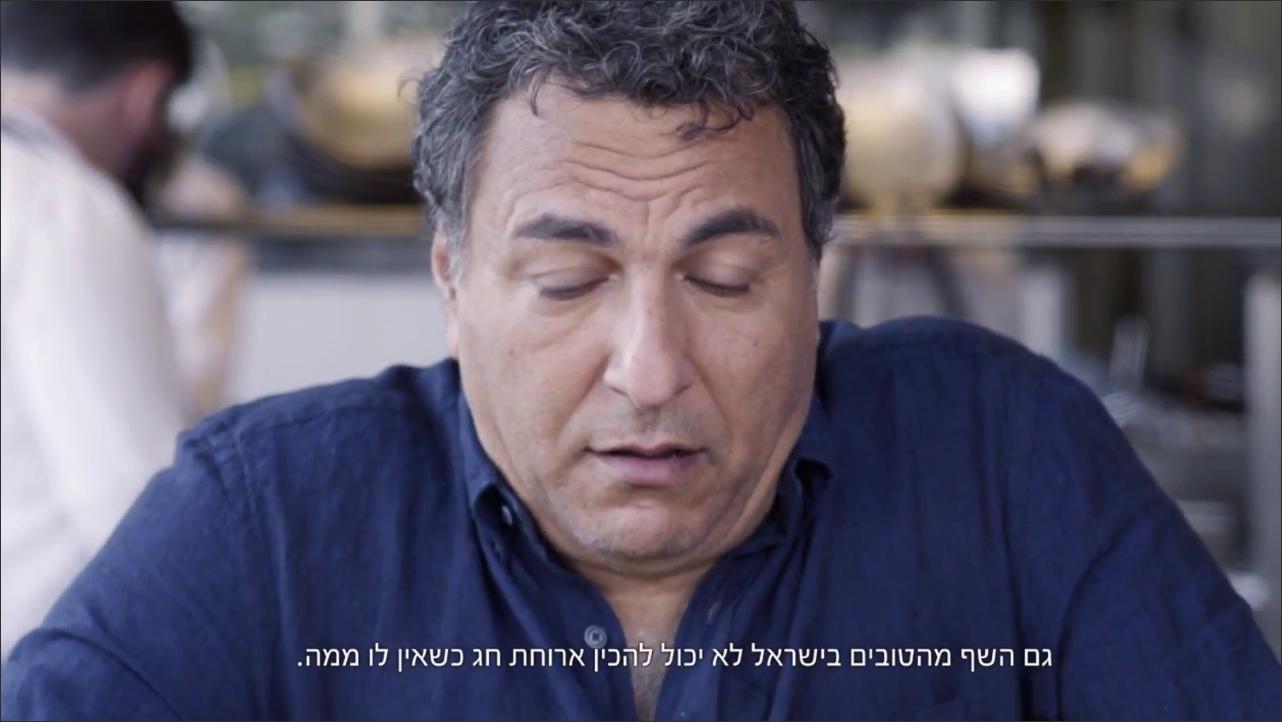 חיים כהן - ארגון לתת