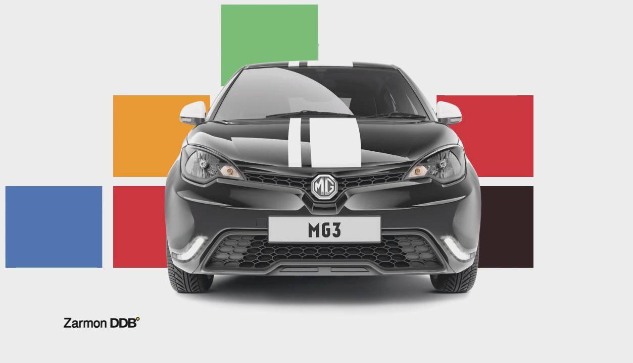 MG3 החדשה