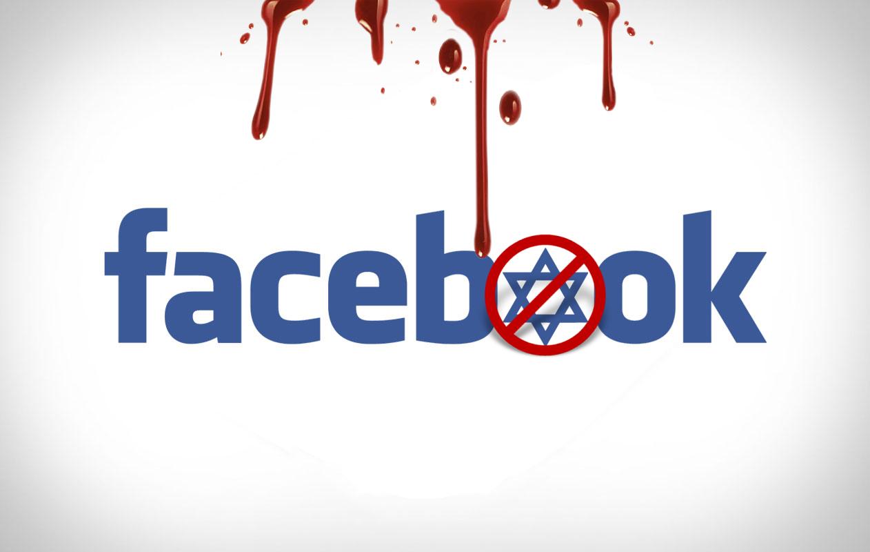 פייסבוק ישראל: אילוסטרציה