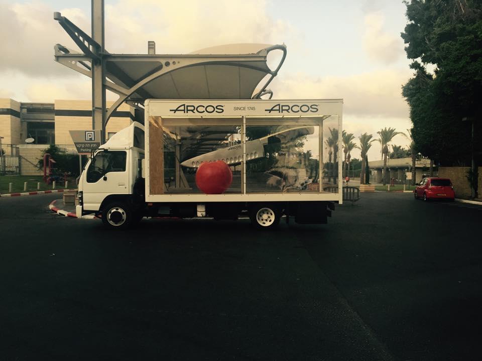 Boom Truck - בום טראק