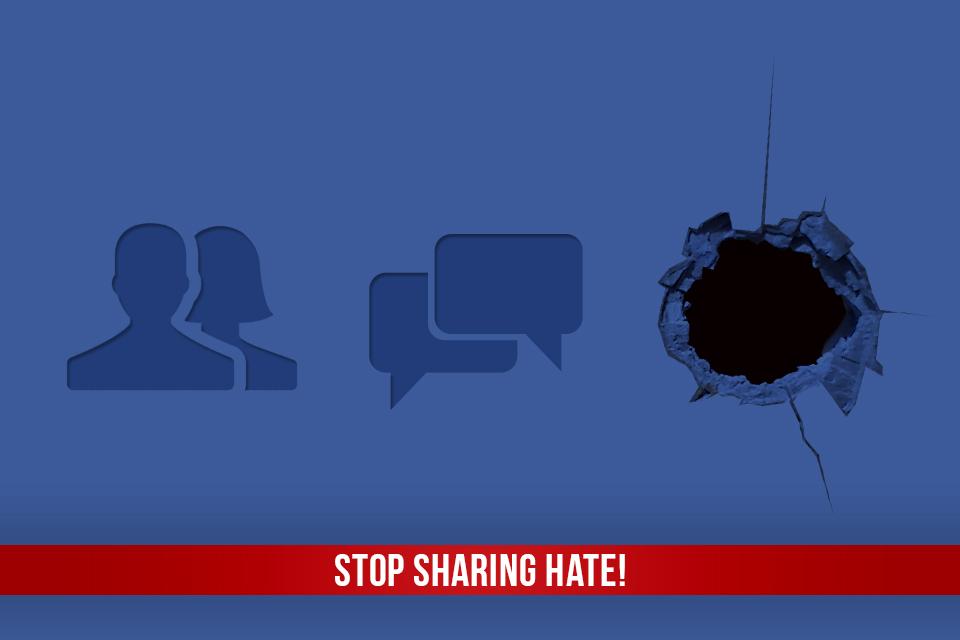 כרזות ACC - פייסבוק