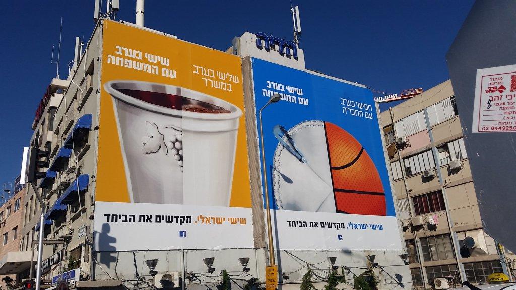 שישי ישראלי, צילום: טל סוקולוב