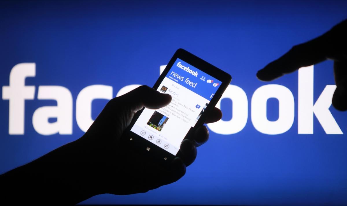 פייסבוק, facebook