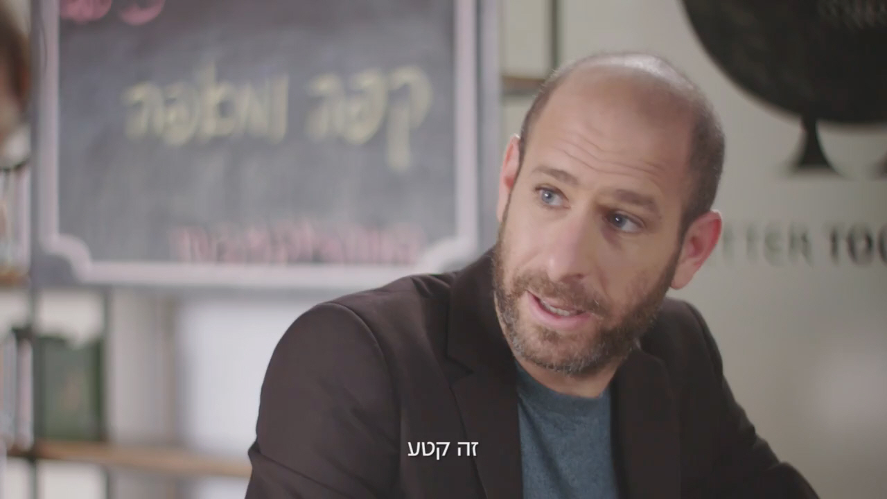 חנוך דאום, שנורר ישראלי