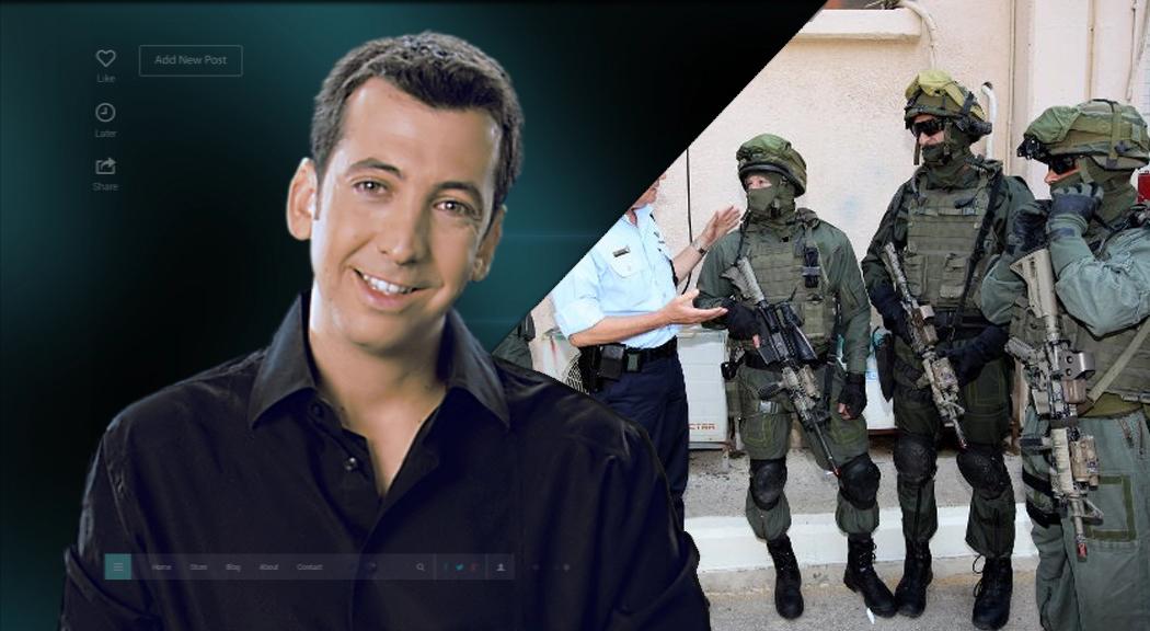 משטרת ישראל, גיא לרר, אילוסטרציה