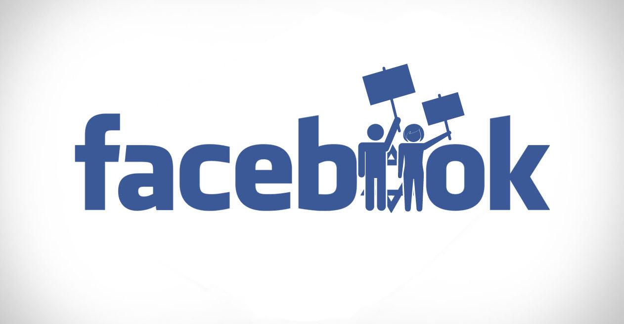 לוביסט בחסות פייסבוק