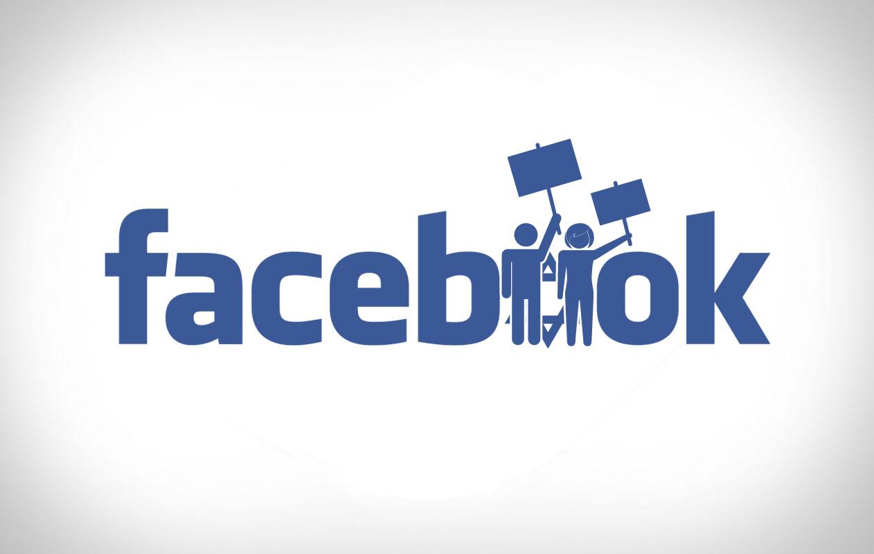פייסבוק ישראל