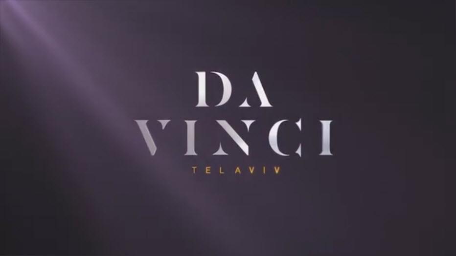 הקוד של דה וינצ'י