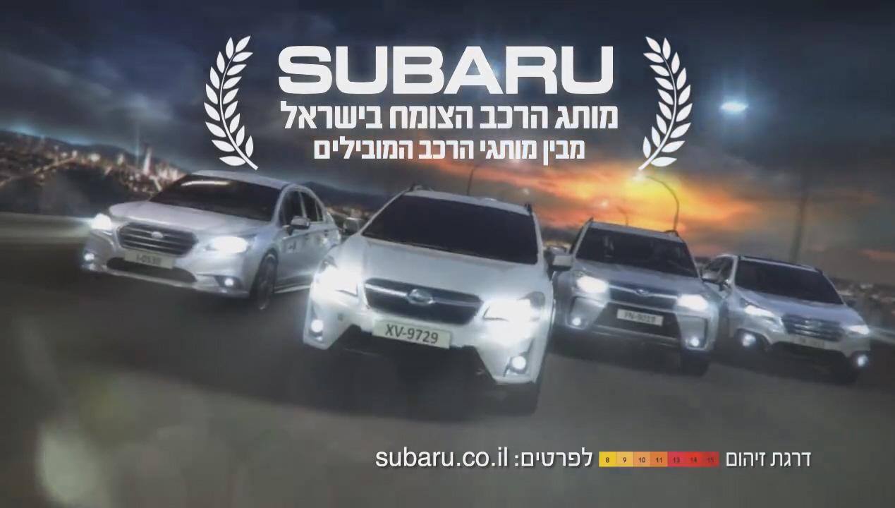 מותג הרכב הצומח בישראל