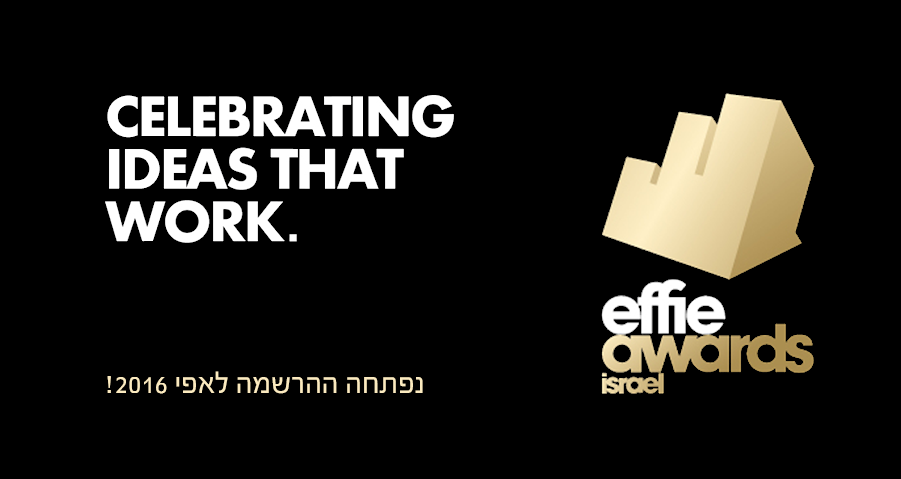 תחרות Effie Awards 2016