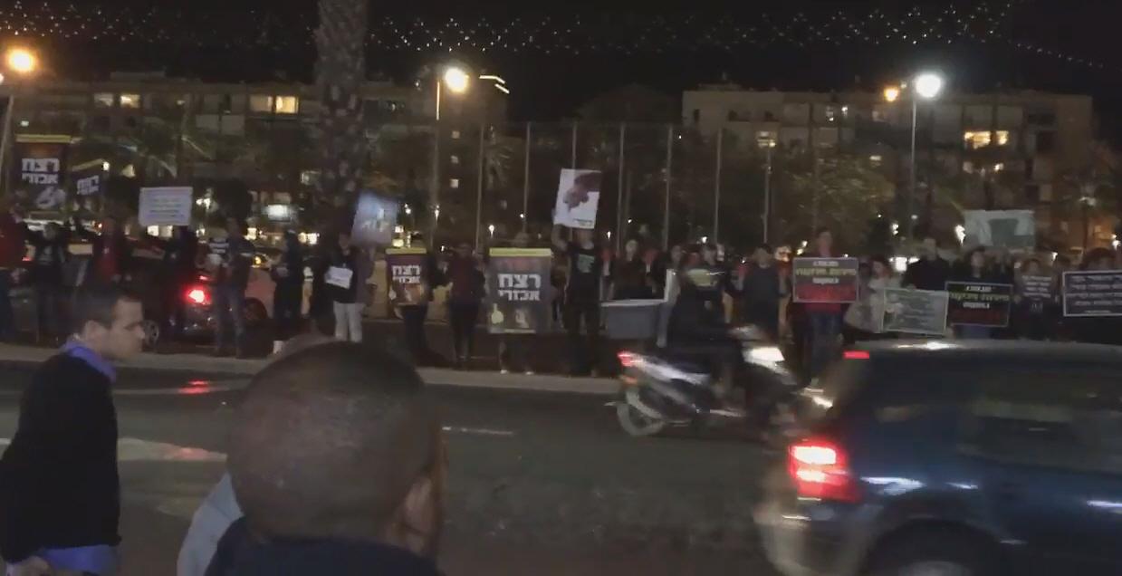 הפגנה מול ברגר קינג