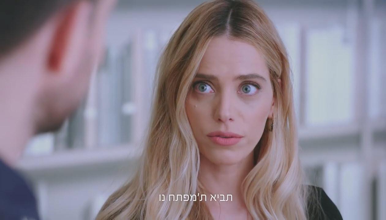 רותם סלע, דן דיזיין סנטר