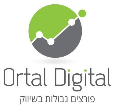 אורטל דיגיטל