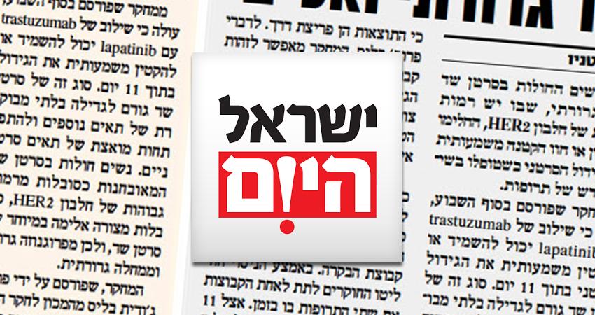 ישראל היום, אילוסטרציה