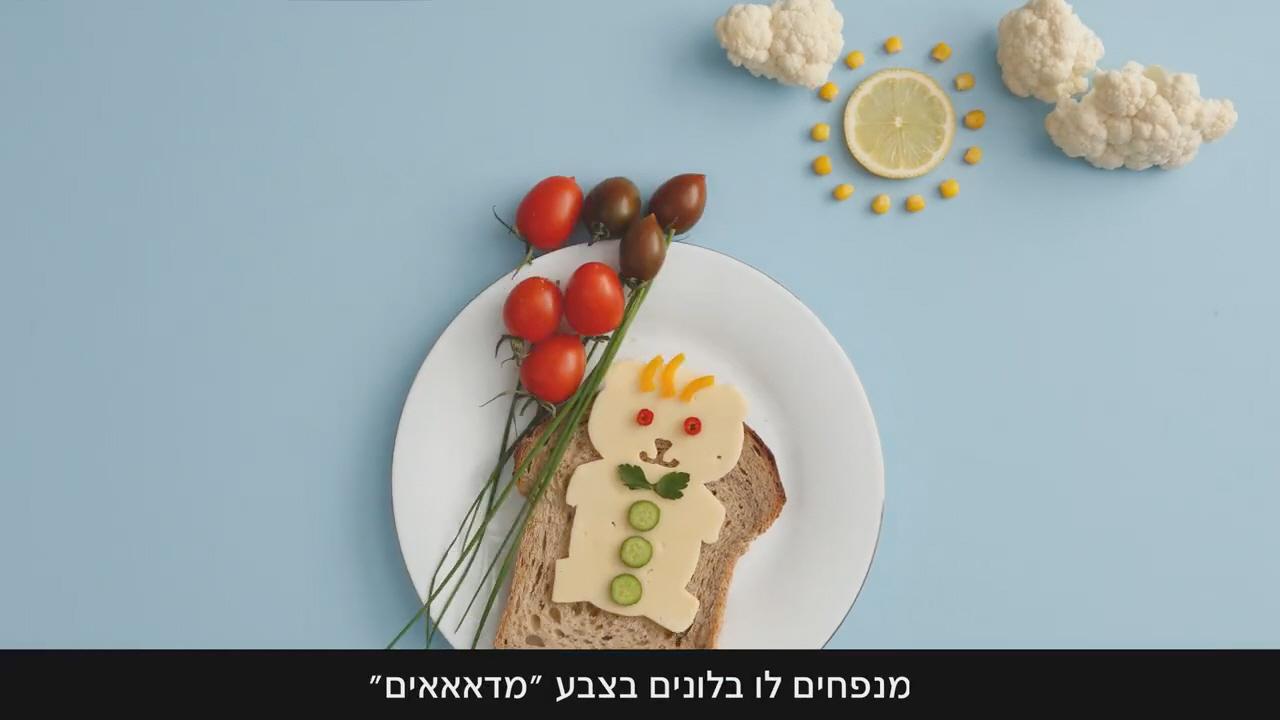 עמק צורות, מקאן תל אביב