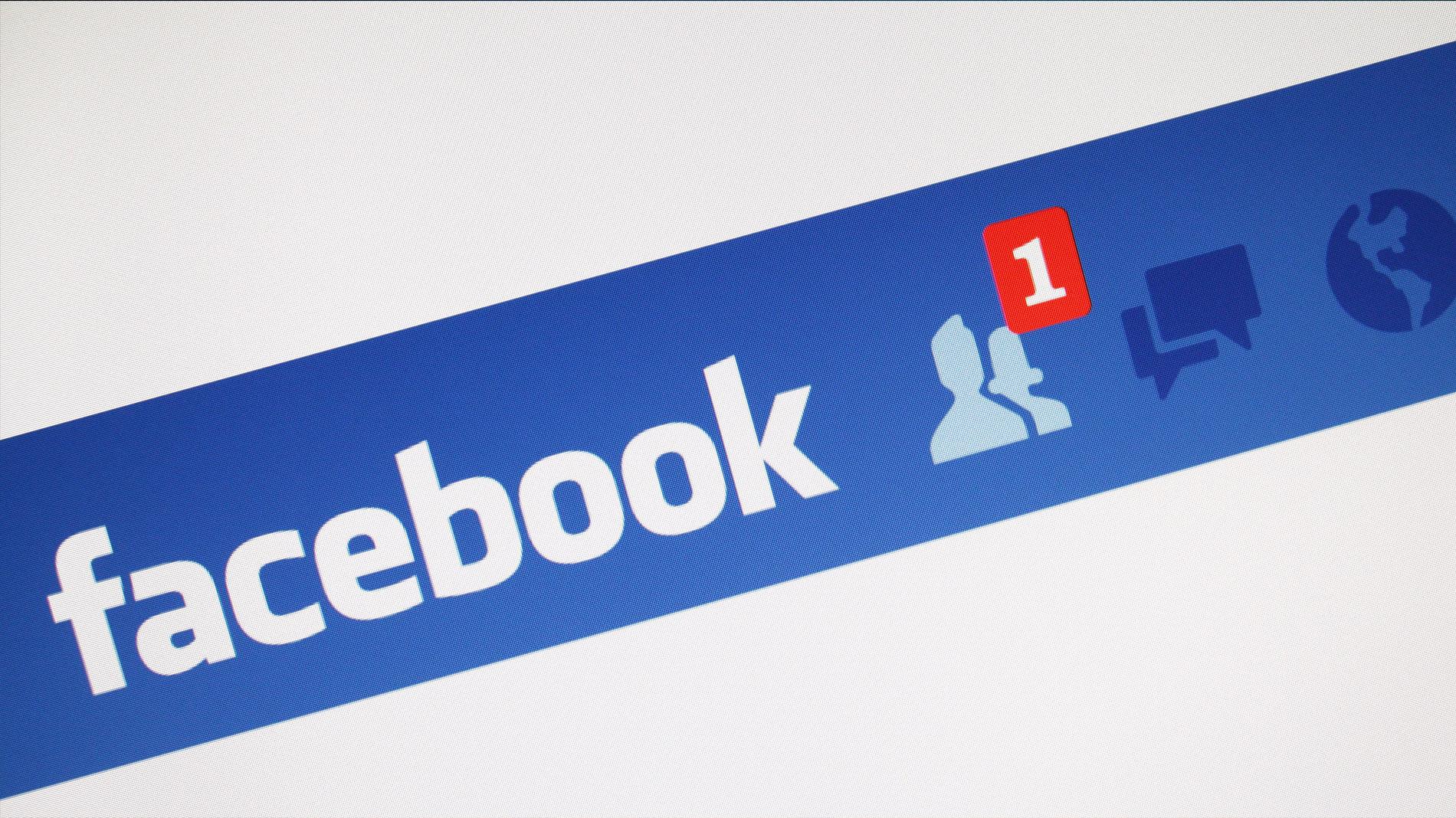 המשיבון האוטומטי של פייסבוק