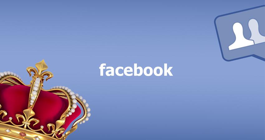 דירוג המשפיענים בפייסבוק