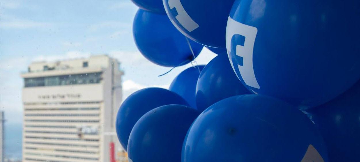 פייסבוק, מתוך עמוד פייסבוק תל אביב