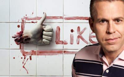 גלעד ארדן יוצא נגד פייסבוק