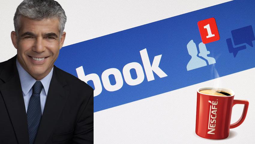 יאיר לפיד, אילוסטרציה, מתוך עמוד הפייסבוק