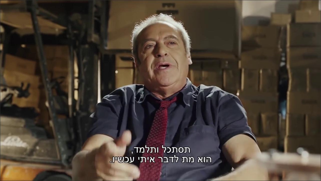 שמיל בן ארי, SAP ישראל