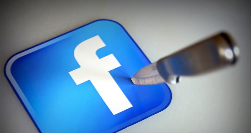 הסתה בפייסבוק